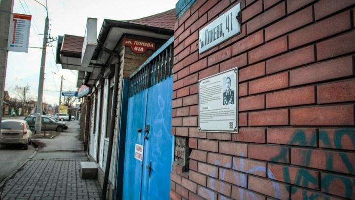 Лайфхак от  силовиков: полицейские рассказали ростовчанам, как защитить квартиру от воров