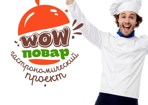 Чешский суп и авторский салат «Оливье Fish»
