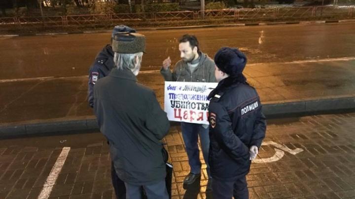 Ярославцы с плакатами устроили бойкот «Матильде» у дверей кинотеатра