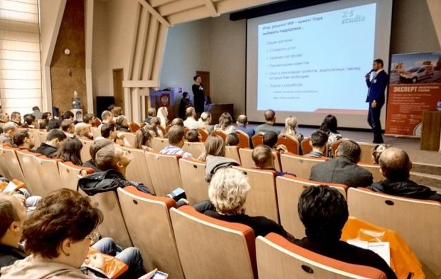 В Ростове пройдет бесплатный семинар «Битрикс 24: как настроить конвейер продаж? Наводим порядок в рабочем хаосе»