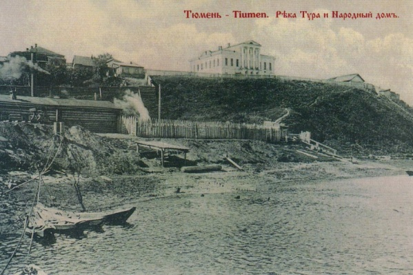 На фото — Народный дом. Ныне — резиденция губернатора