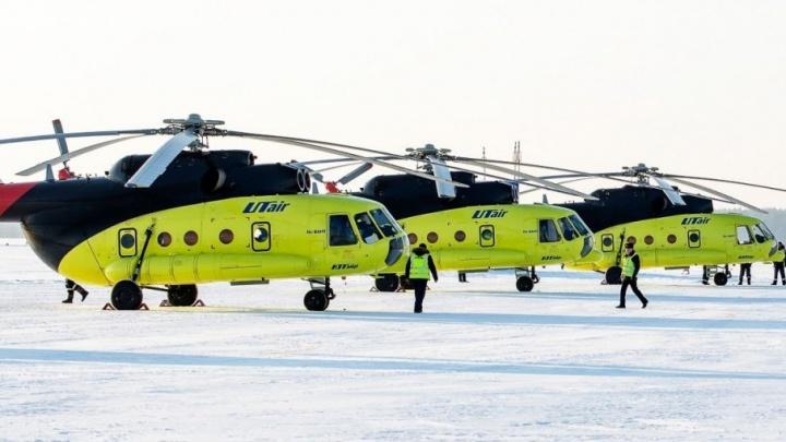 В Тюмень прилетели шесть новых вертолетов «ЮТэйра»
