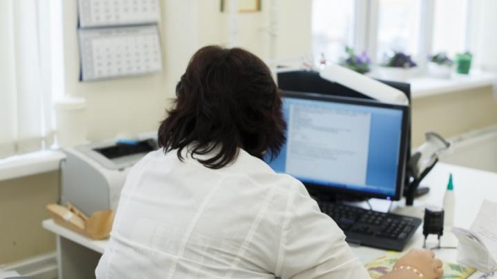 Пациентов поликлиники №8 в Тюмени консультируют по видеосвязи