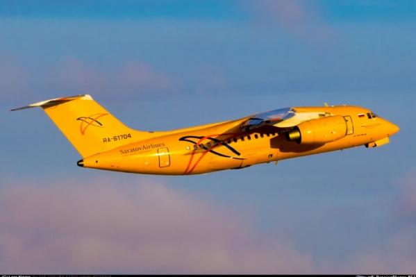 Самолёт «Саратовских авиалиний» потерпел крушение в Московской области