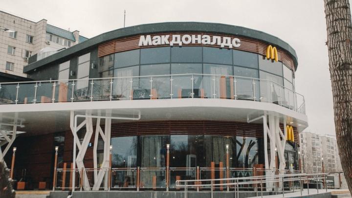 На открытие второго тюменского McDonalds приедут актеры из сериала «Универ»