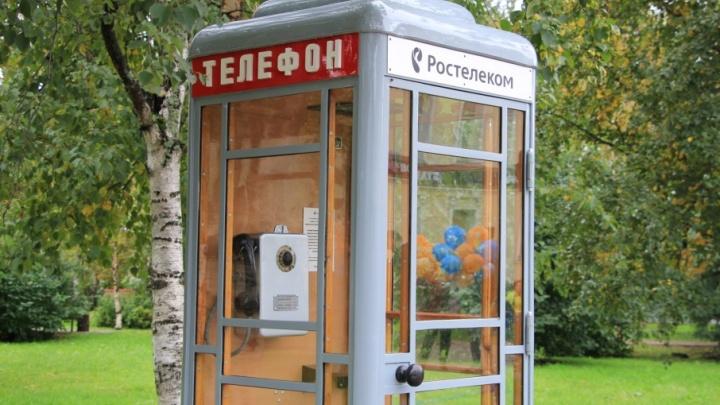 Бесплатный телефон-автомат установили на проспекте Чумбарова-Лучинского