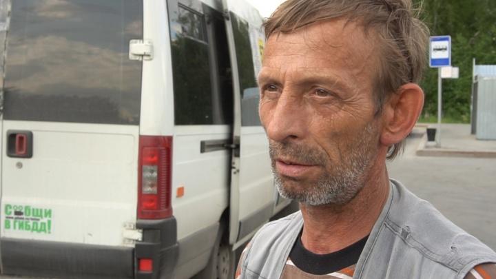Водители тюменских маршруток обратились в полицию: «В нас стреляют хулиганы или конкуренты»