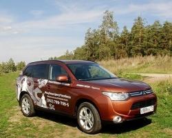 Новый Mitsubishi Outlander сбросил лишний вес