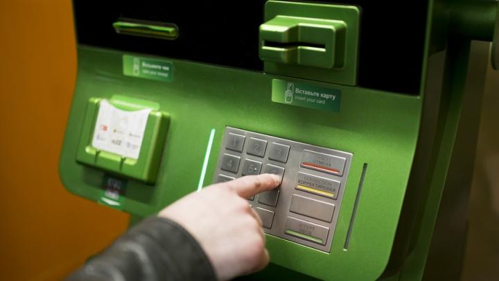 В Ярославской области банк отобрал у матери пособие для ребенка
