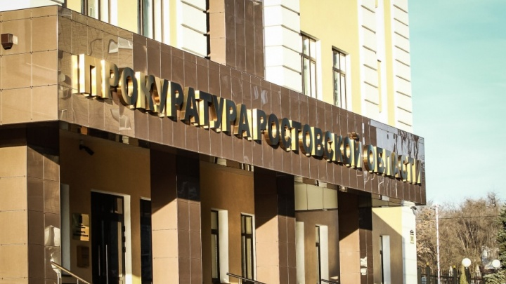 Дошло до суда: в Ростове полицейские  превратили дорогу в парковку для служебных машин