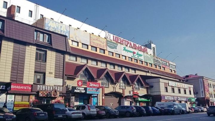 Торговый дом «Центральный» остается закрытым: опасные нарушения не устранены