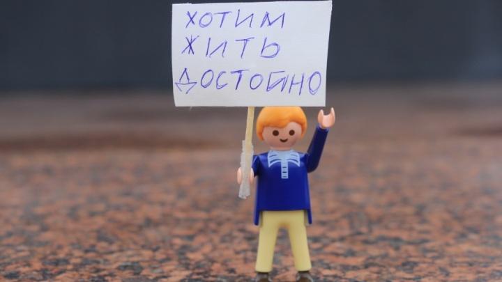 Комитет гражданских инициатив: в России растут протест и социальная напряженность