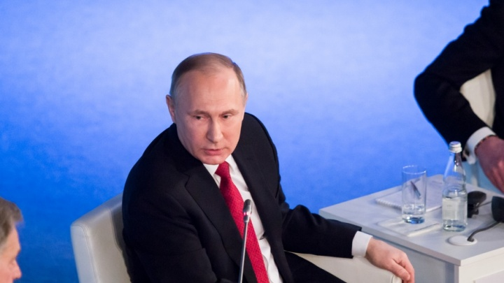 По версии Путина: Архангельская область вошла в топ-10 лучших регионов по привлечению инвестиций