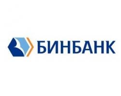 БИНБАНК повысил ставки по рублевым депозитам для МСБ