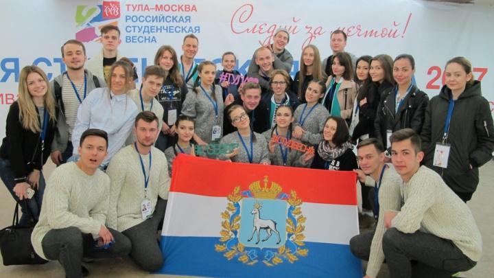 Самарцы вышли в финал  «Российской студвесны»