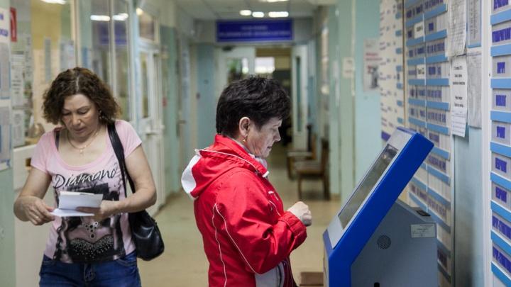 Северодвинская горбольница начала выдавать электронные больничные