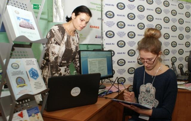 Студенты РИНХа приняли участие в фестивале «ЭКОлогика»