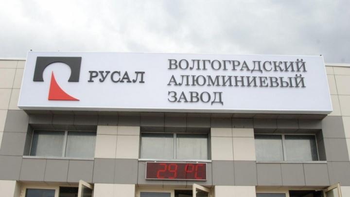 РУСАЛ объявляет о начале приема заявок на конкурс «Помогать просто»