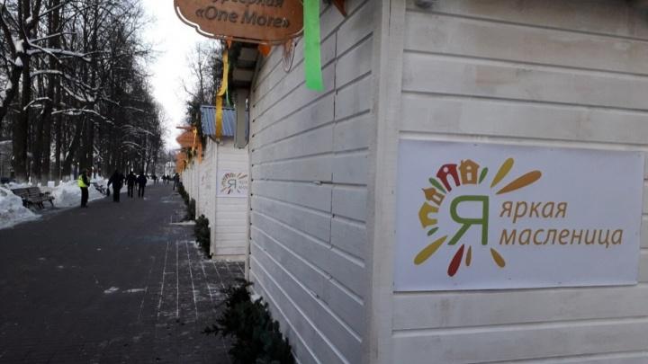 Карнавальное шествие, уличная еда и рукопашный бой: в Ярославле начались масленичные гулянья