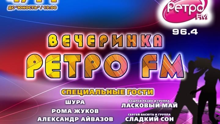 Музыкальные звезды 80-х и 90-х едут в Челябинск на «Вечеринку Ретро FM»