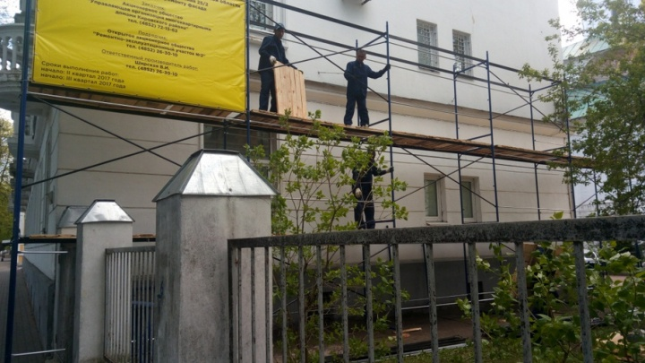 В ярославской зоне ЮНЕСКО начали ремонт фасадов домов