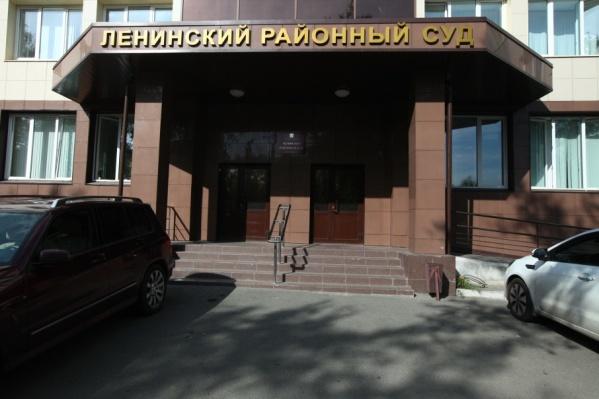 Суд признал бизнесмена виновным в коммерческом подкупе