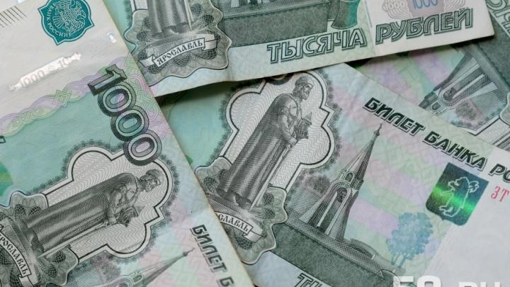 Директору пермской фирмы, задолжавшей государству более 40 млн рублей, дали три года условно