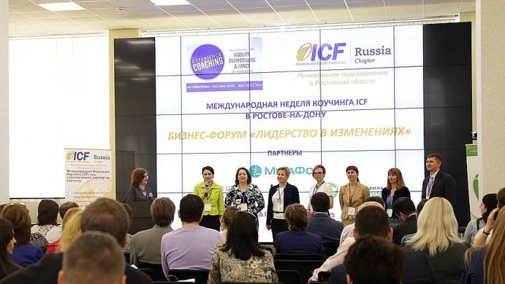 Как поставить цель и ее достичь: лайфхаки от ведущих коучей Ростова