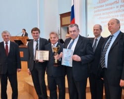 Челябэнерго победил в областном конкурсе коллективных договоров