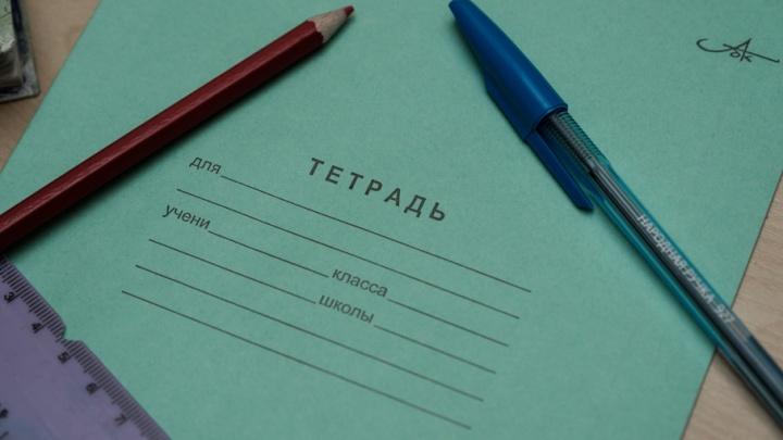 Проверь свое знание законов: в четырех городах Пермского края напишут правовой диктант