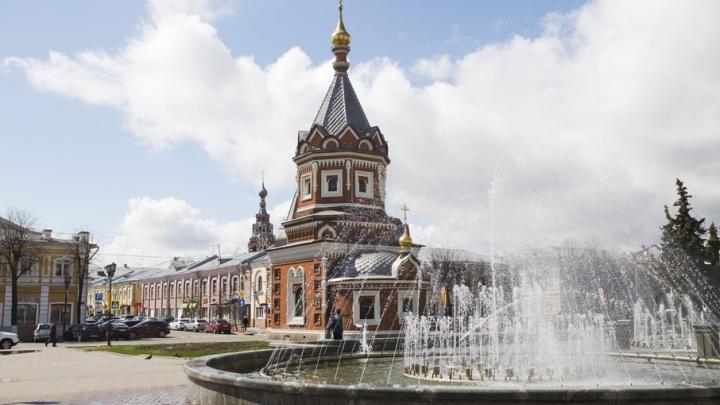 День города в Ярославле: полная программа праздника