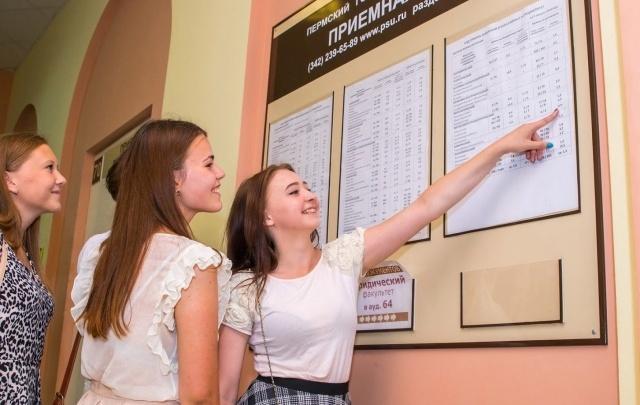 В Перми студенты помогут школьникам выбрать будущую работу