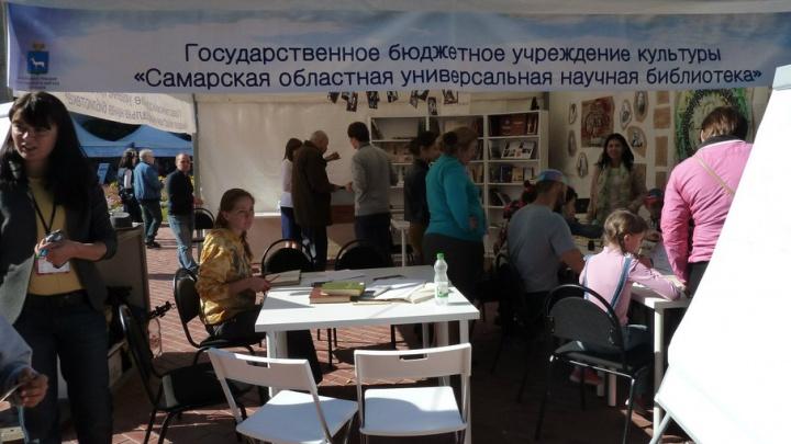 Песни Офелии и группа «Босиком» – в Самаре «Литературную ночь» проведут под открытым небом