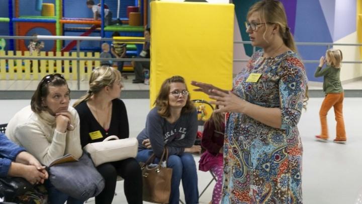 Работа для мам: для пермячек в декрете будут проводить онлайн-консультации по поиску работы