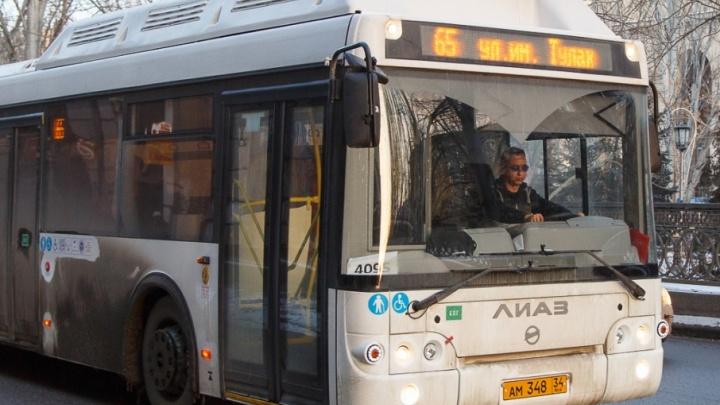 Вопросы и жалобы по транспорту теперь принимают от волгоградцев круглосуточно