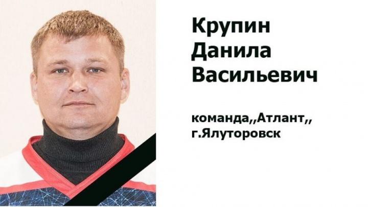 В Тюменской области хоккеист умер в раздевалке во время матча