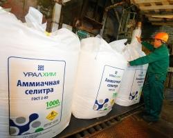 «УРАЛХИМ» в Пермском крае подвел итоги за 2012 год