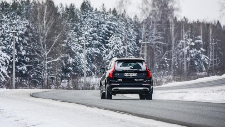 Опасные участки трасс в Челябинской области проверят на готовность к зиме