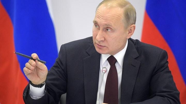 Владимир Путин «сосватал» Углич в Золотое кольцо России