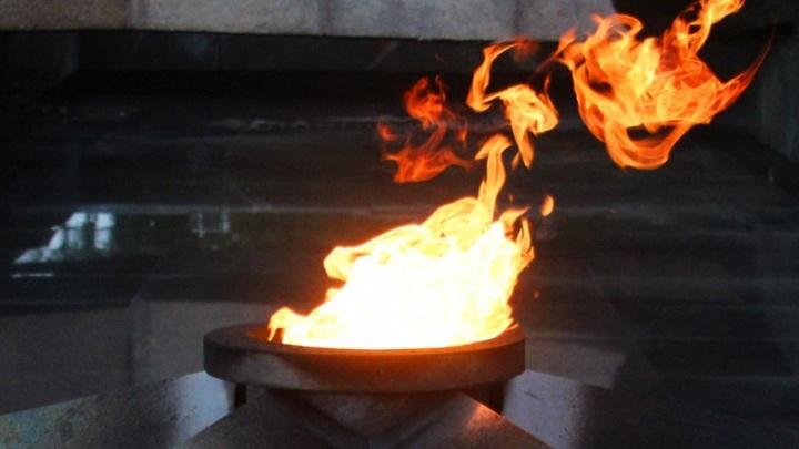 Вечный огонь на площади Славы погасят