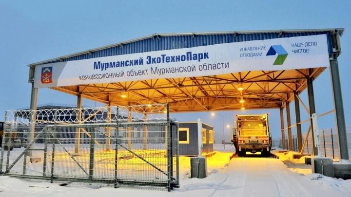 АО «Управление отходами» стало первым регоператором ТКО с опытом работы в Арктике