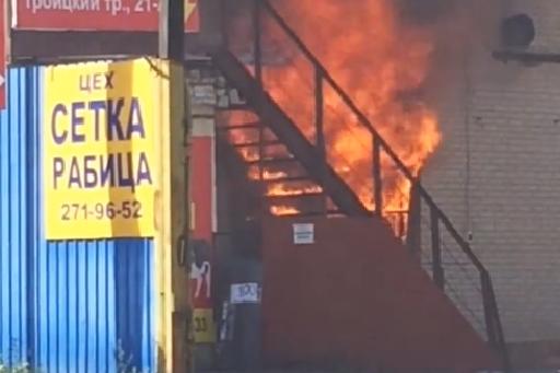 «Машина взорвалась»: в Челябинске загорелся сервис по установке газового оборудования