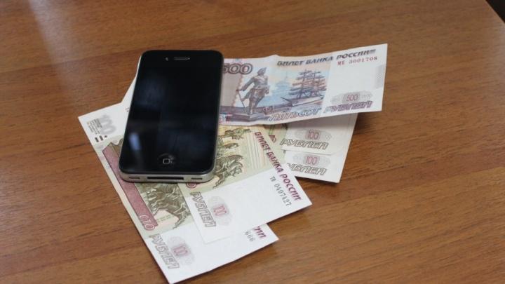 В Архангельске задержали молодого человека, оставившего своего собутыльника без денег на карте
