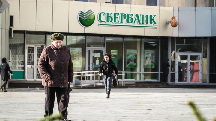 На юге нашли города богаче Ростова: Росстат опубликовал данные о прожиточном минимуме в России
