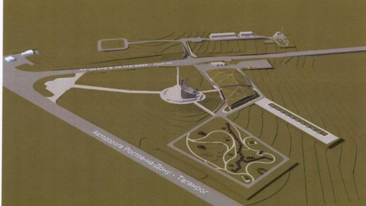 Подрядчика строительства музея «Самбекские высоты» выберут до конца года
