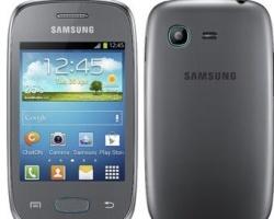 Офисы «Билайн» предлагают Samsung GALAXY Pocket Neo за 990 рублей