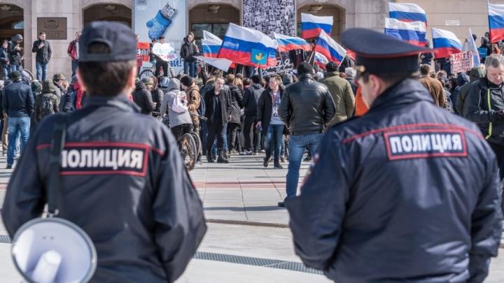 Как тюменцев прессуют и наказывают за митинг Навального: штрафы под 300 тысяч и визиты к пожилым родственникам