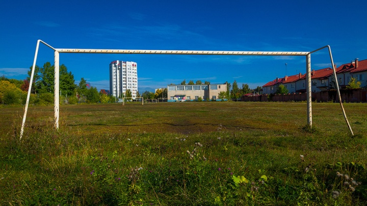Реконструкцию стадиона «Калибр» планируют завершить к концу июня