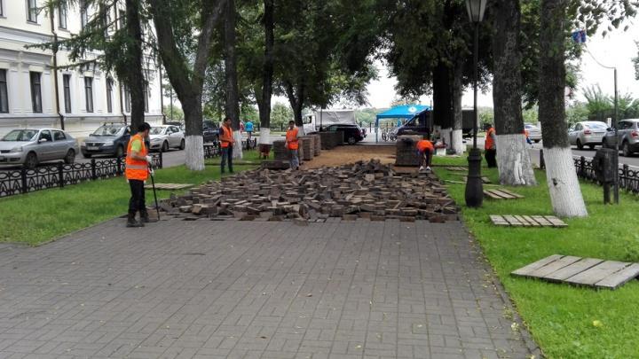 В центре Ярославля хорошую плитку заменят на «более лучшую»