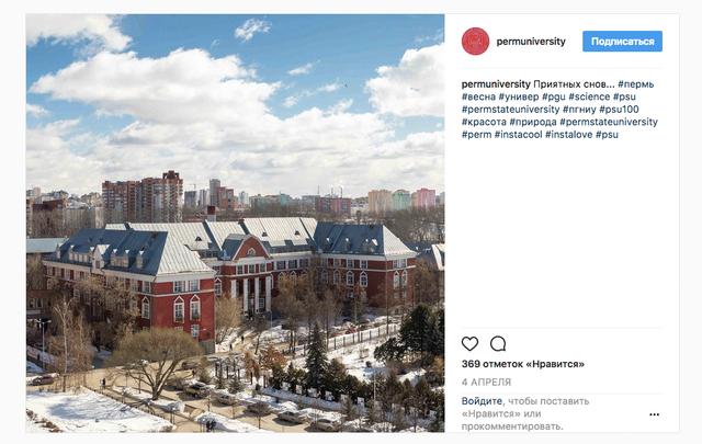 Пермский госуниверситет остался без света из-за аварии на сетях